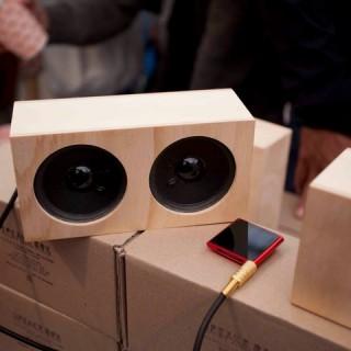 Speakr Box